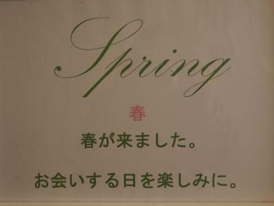 THE CRUX [ザ クラクス] 春が来ました。の画像