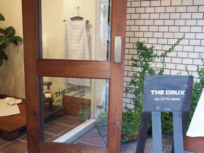 代官山店、閉店とSALEのお知らせの画像